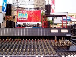 Rental Sound System Lighting & Stage Rigging MurahSurabaya